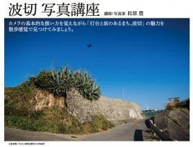 nakiri_a4_copy-1.jpg