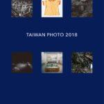 2018年TAIWAN PHOTOに参加するgallery176参加メンバーガイド