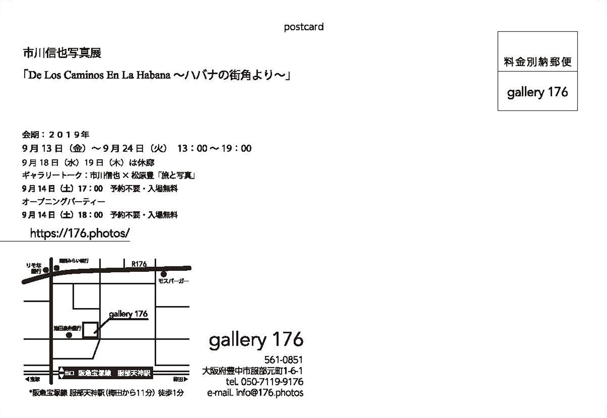 2019Habana Ichikawa exhibition-2