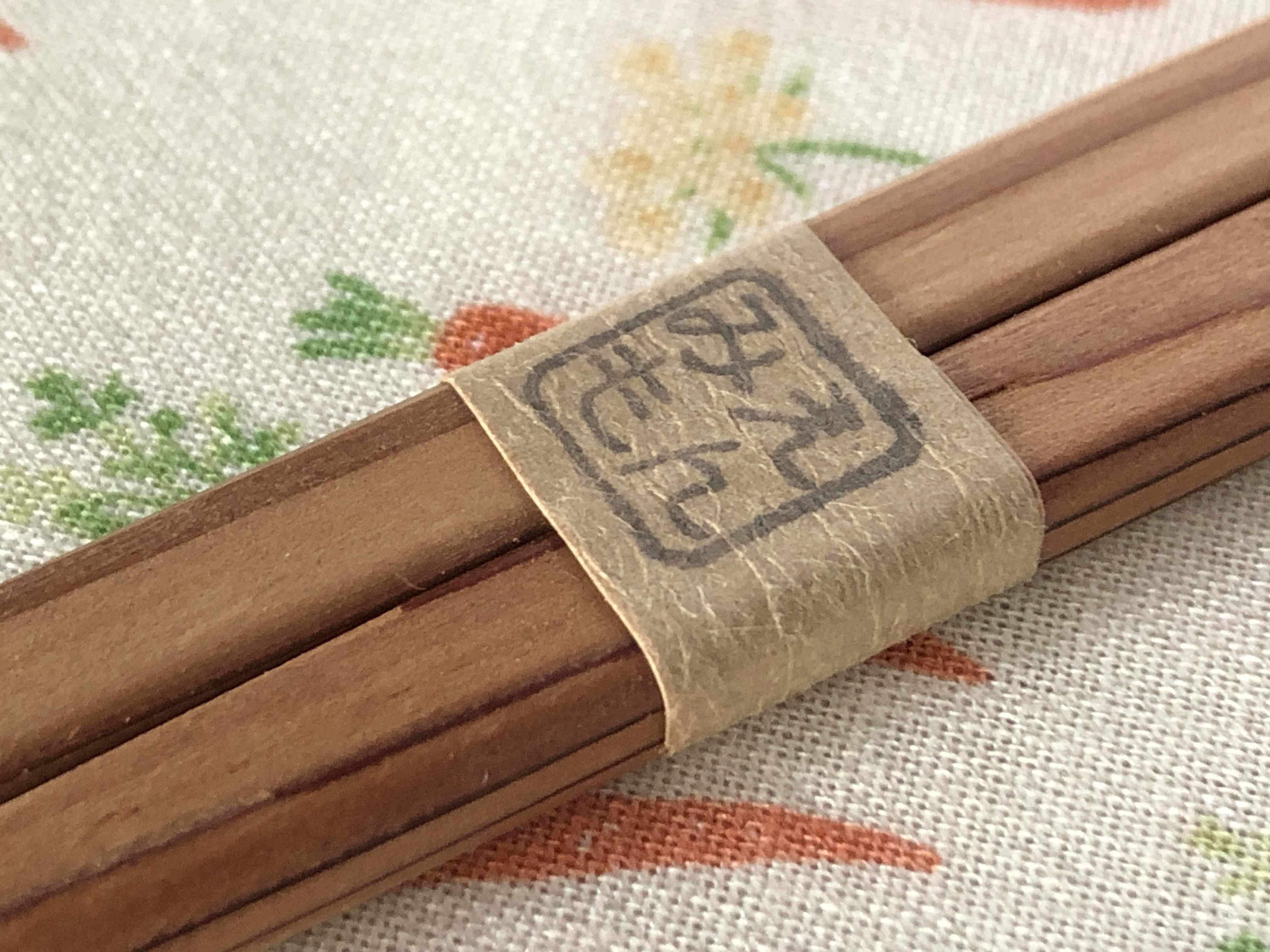 みえもん子ども箸200503