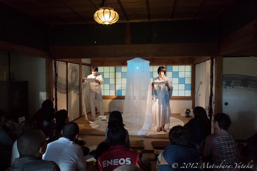 2012MPAD古民家Hibicore