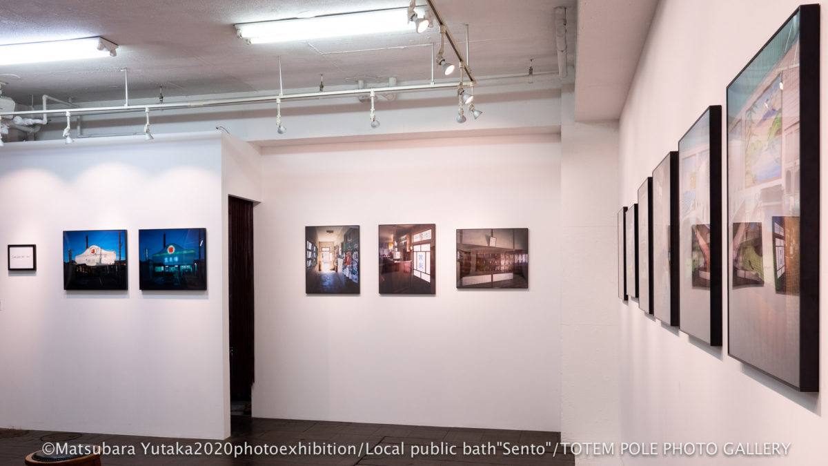 "2020Local public bath ""Sento""TOTEM POLE PHOTOGALLERY Photoexhibition"