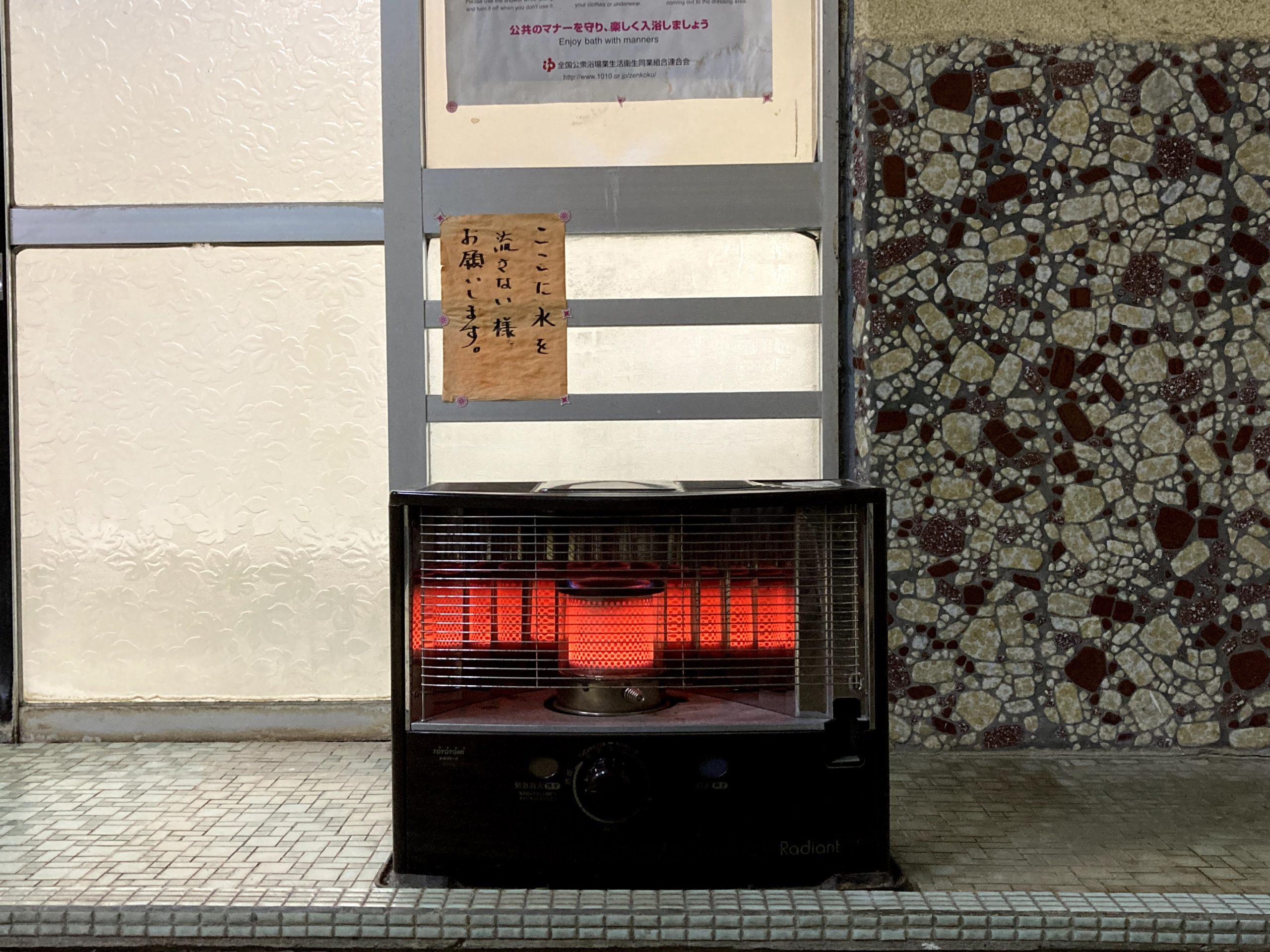 2021年元旦三重県松阪市花岡温泉脱衣場の赤外線ストーブ