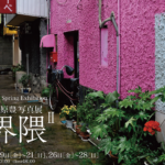 gallery0369広報ポスター
