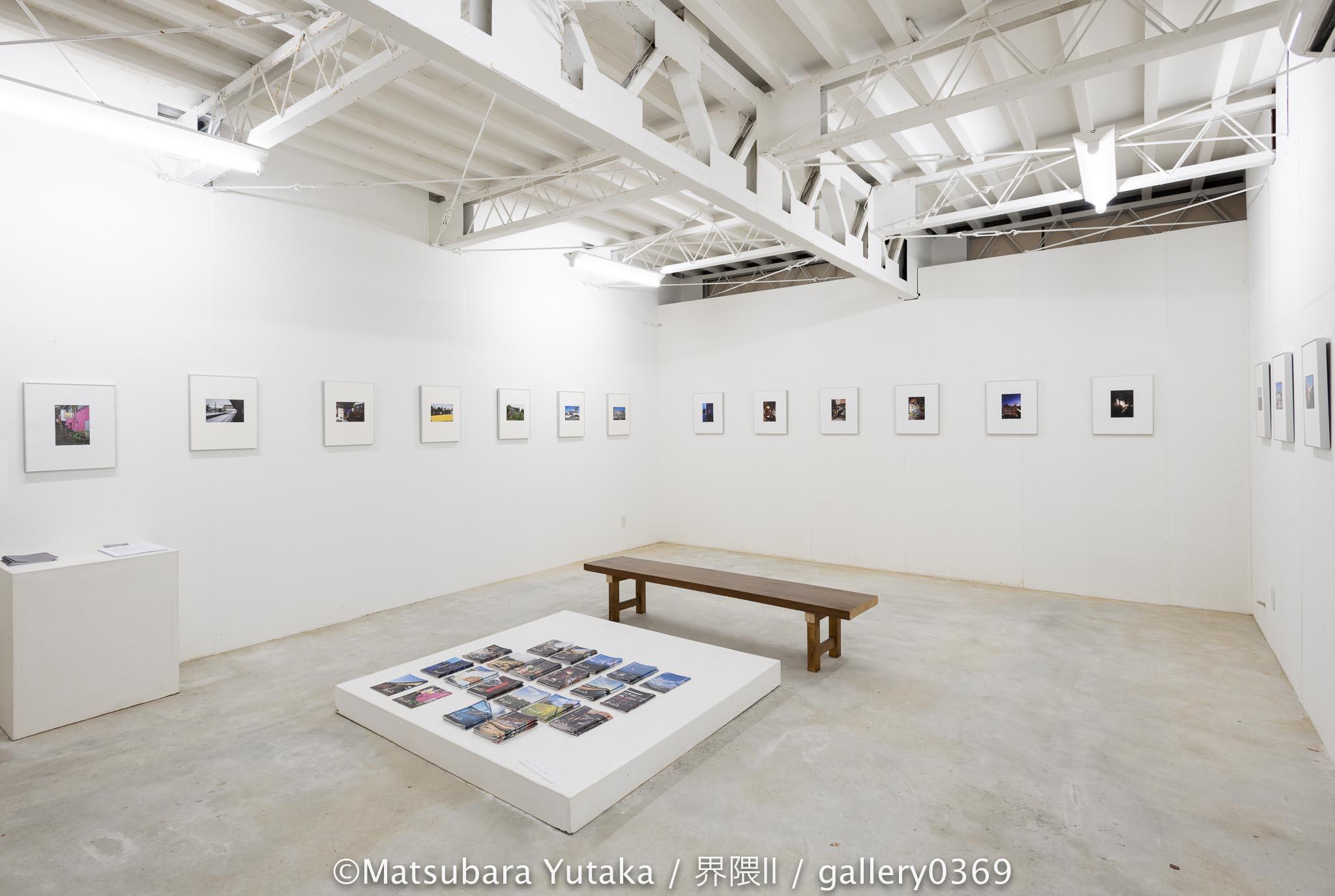 2021年松原豊写真展「界隈II」gallery0369展示風景